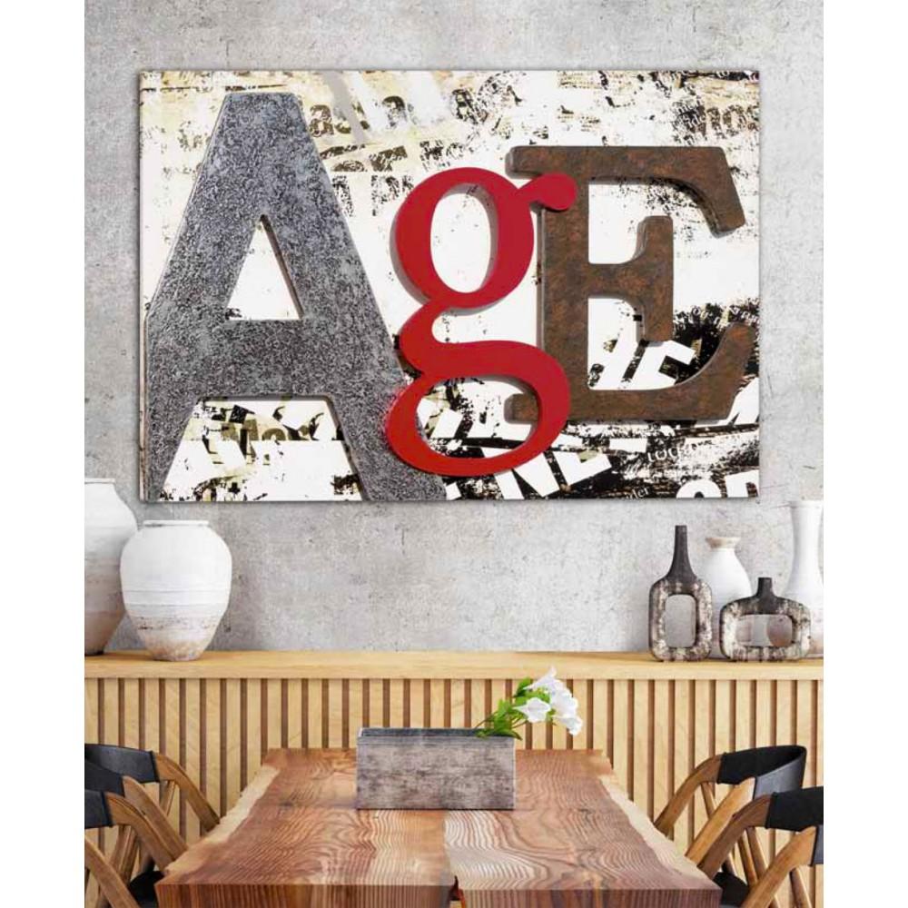 Декоративнo панo за стена, AGE от Pintdecor
