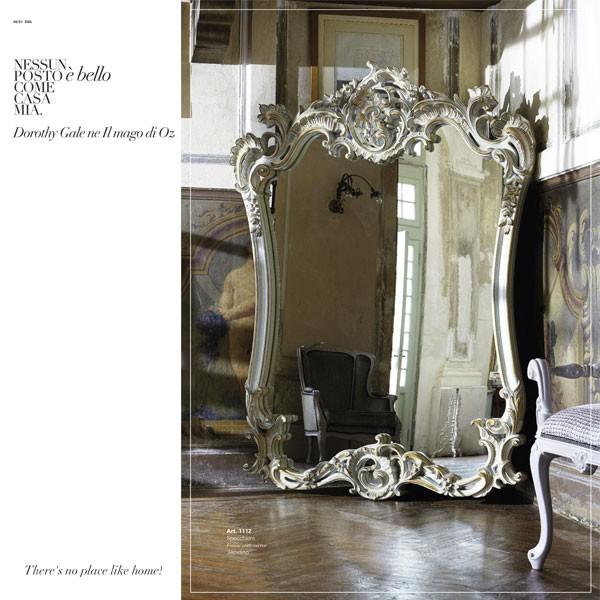 ART 1112 - Огледалo