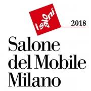 """Седмица на дизайна в Милано 2018: """"Salone del Mobile. Milano"""""""